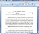 Personal Management Contract-Manager's Point of View-Long Form